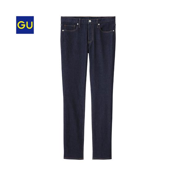 Quần jean nam GU skinny xanh đậm