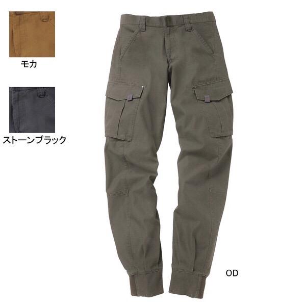 quần jogger kaki nam xuất Nhật