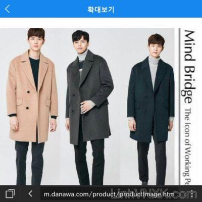 Áo khoác dạ nam Hàn quốc xuất khẩu