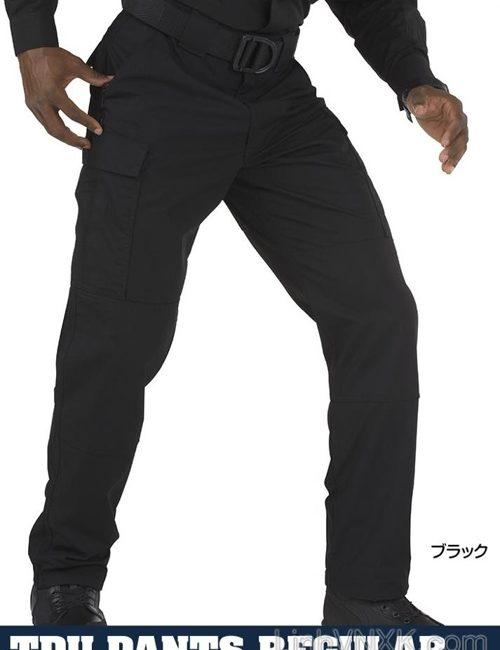 Quần kaki nam 5.11 túi hộp màu đen