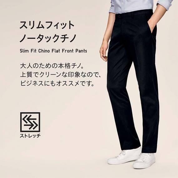 Quần kaki nam xuất Nhật