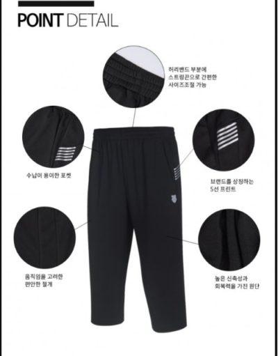 Quần thể thao nam lửng xuất Hàn Kswiss đen