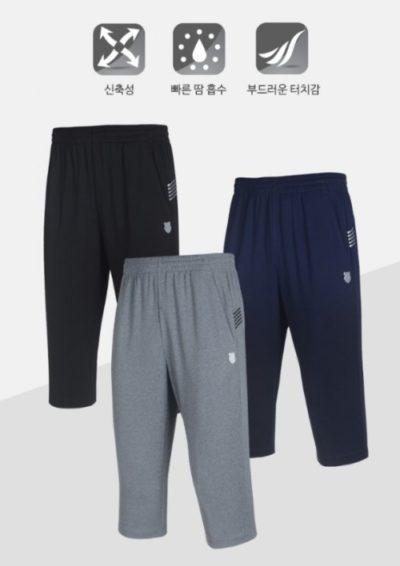 Quần thể thao nam lửng xuất Hàn Kswiss
