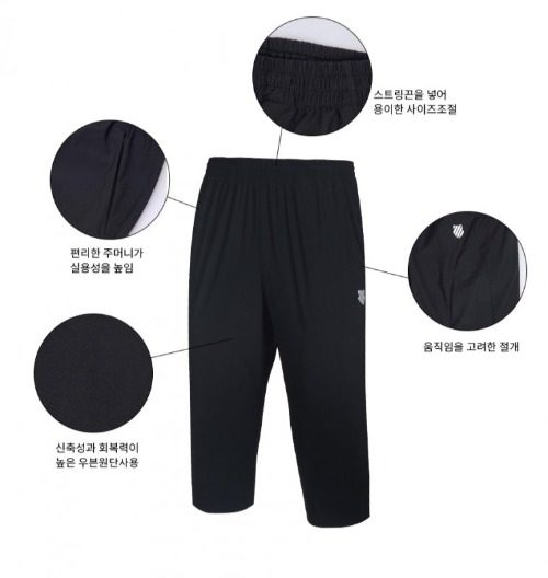 Quần thể thao nam lửng xuất Hàn Kswiss màu đen