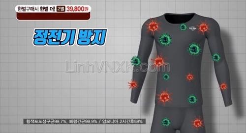 Bộ quần áo giữ nhiệt chính hãng kháng khuẩn khử mùi