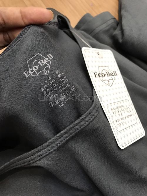 Bộ quần áo giữ nhiệt chính hãng cao cấp màu ghi